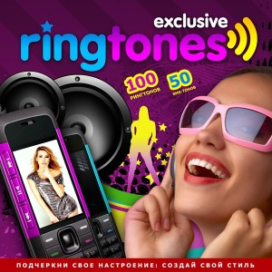 Free Ringtones for US Cellular